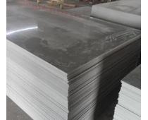 PVC国际板